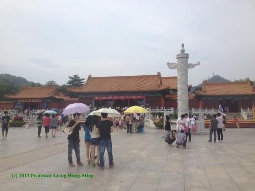 New Yuanming 1