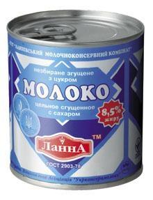 marinmilk1